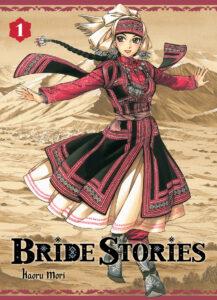 Bride Stories 1