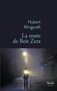 La Route de Beit Zera