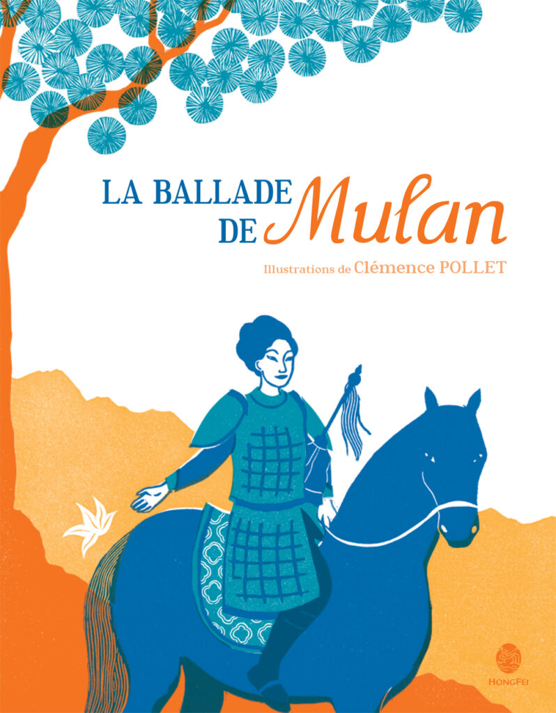 La Ballade de Mulan, Mulan, Clémence Pollet, Chun-Liang Yeh, HongFei Cultures